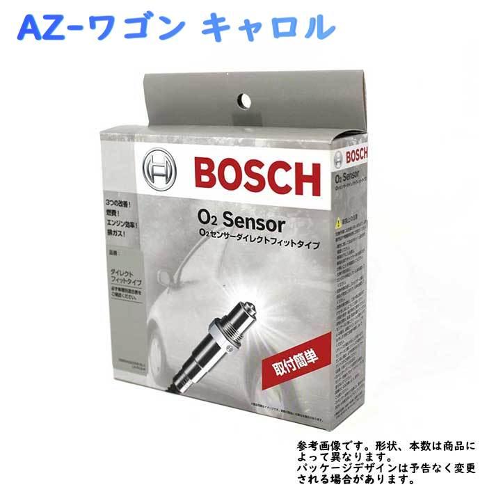 BOSCH ボッシュ O2センサ マツダ AZ-ワゴン キャロル ラピュタ EXマニ用 DLS-7 酸素センサ ラムダセンサ 02センサ O2センサー O2センサ交換 O2センサ異常 オーツーセンサー チェックランプ点灯 1A01-18-861