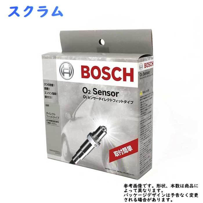 BOSCH ボッシュ O2センサ マツダ スクラム EXマニ用 DLS-10 酸素センサ ラムダセンサ 02センサ O2センサー O2センサ交換 O2センサ異常 オーツーセンサー チェックランプ点灯 1A06-18-861A