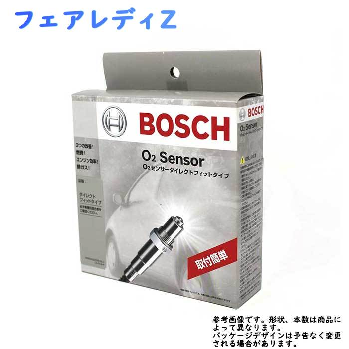 BOSCH ボッシュ O2センサ 日産 フェアレディZ リア用 DLS-47 酸素センサ ラムダセンサ 02センサ O2センサー O2センサ交換 O2センサ異常 オーツーセンサー チェックランプ点灯 226A0-ET000