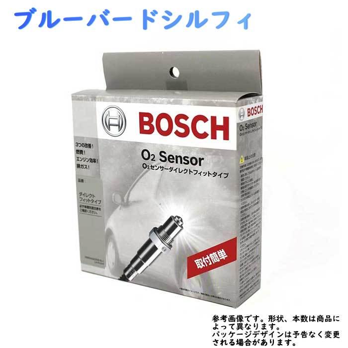 BOSCH ボッシュ O2センサ 日産 ブルーバードシルフィ リア用 DLS-47 酸素センサ ラムダセンサ 02センサ O2センサー O2センサ交換 O2センサ異常 オーツーセンサー チェックランプ点灯 226A0-ET000
