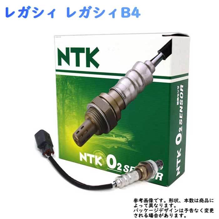 NTK O2センサ スバル レガシィ レガシィB4 EXマニ用 OZA721-EE6 NGK 日本特殊陶業 ジルコニア素子 酸素センサ ラムダセンサ 22690AA740 対応 O2センサー オーツーセンサー | 車 車用品 カー用品 交換用 整備 自動車 部品 オキシジェンセンサー 修理 排気ガス 空燃比センサー