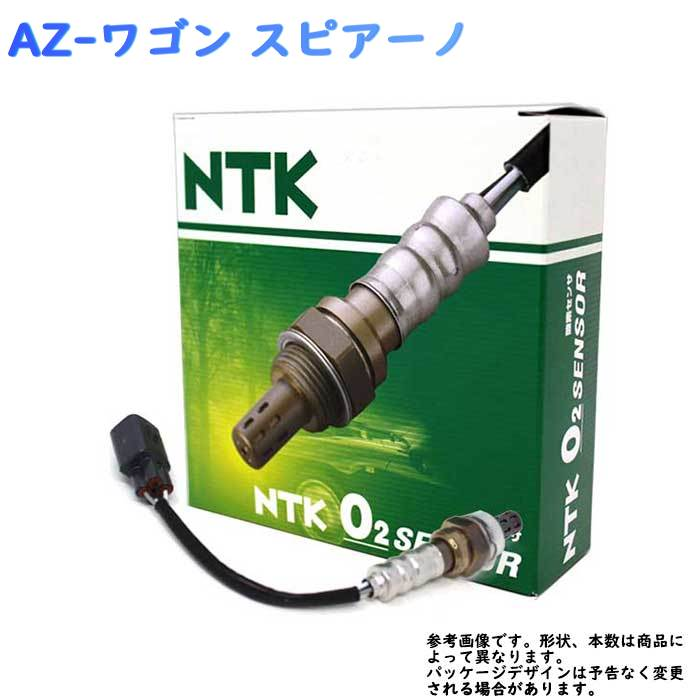 NTK O2センサ マツダ AZ-ワゴン スピアーノ EXマニ用 LZA08-EJ2 NGK 日本特殊陶業 ジルコニア素子 酸素センサ ラムダセンサ 1A12-18-861A 対応 O2センサー オーツーセンサー | 車 車用品 カー用品 交換用 整備 自動車 部品