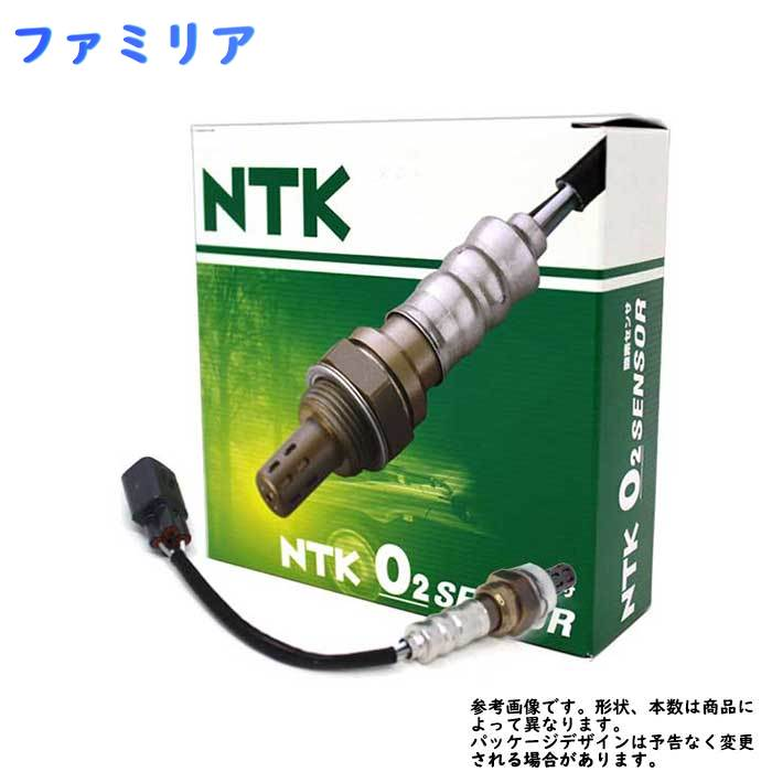 NTK O2センサ マツダ ファミリア EXマニ用 OZA511-EN1 NGK 日本特殊陶業 ジルコニア素子 酸素センサ ラムダセンサ 1N18-18-861 対応 O2センサー オーツーセンサー   車 車用品 カー用品 交換用 整備 自動車 部品 オキシジェンセンサー 修理 排気ガス 空燃比センサー