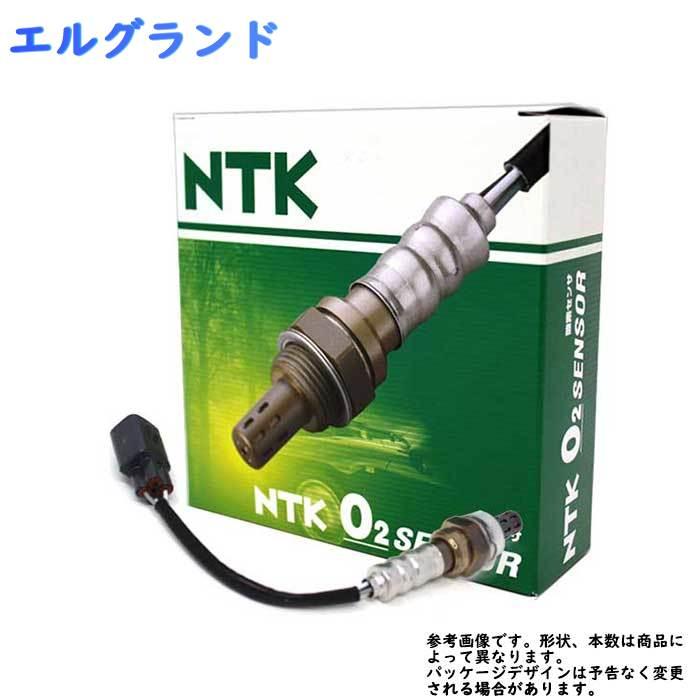 NTK O2センサ 日産 エルグランド リア左側用 OZA527-E40 NGK 日本特殊陶業 ジルコニア素子 酸素センサ ラムダセンサ 226A1-VG301 対応 O2センサー オーツーセンサー | 車 車用品 カー用品 交換用 整備 自動車 部品 オキシジェンセンサー 修理 排気ガス 空燃比センサー