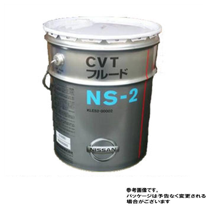 Star-Parts通販おすすめの純正CVTミッションオイル20リットル缶 日産 ウィングロード WRY11用CVTギアオイル NS-2 KLE52-00002 純正 CVTミッションオイル 20リットル缶 日産 ウィングロード WRY11用 CVTギアオイル NS-2 KLE52-00002 | 純正品ミッションオイル 20L 純正CVTオイル