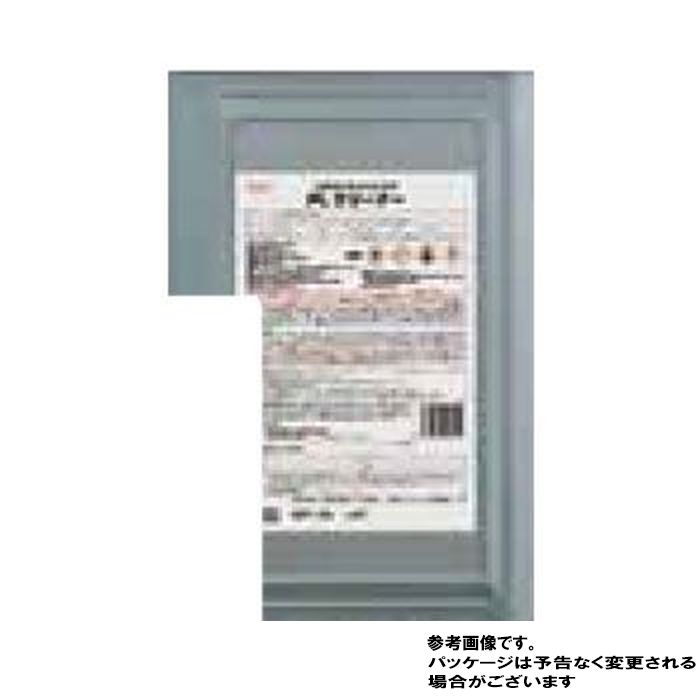 PLクリーナー 車内・エンジンルーム用クリーナー(多目的タイプ) 横浜油脂 BE06 ケミカル用品 リンダ