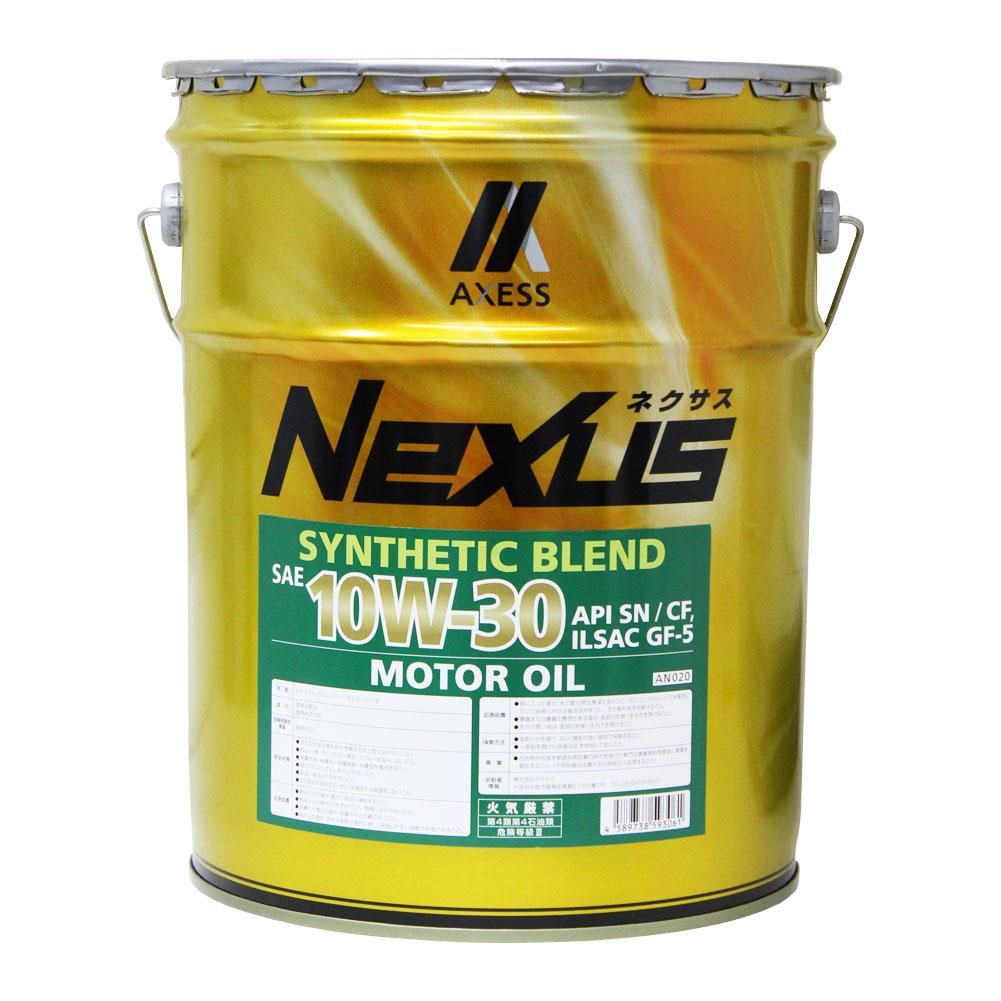 エンジンオイル 日産 キックス 型式H59A対応エンジンオイル ネクサスSN/CF 10W-30 20リットルペール缶 1缶 | エンジンオイル交換 部分合成油 セミシンセティック ガソリンエンジン用 ディーゼルエンジン用 兼用オイル