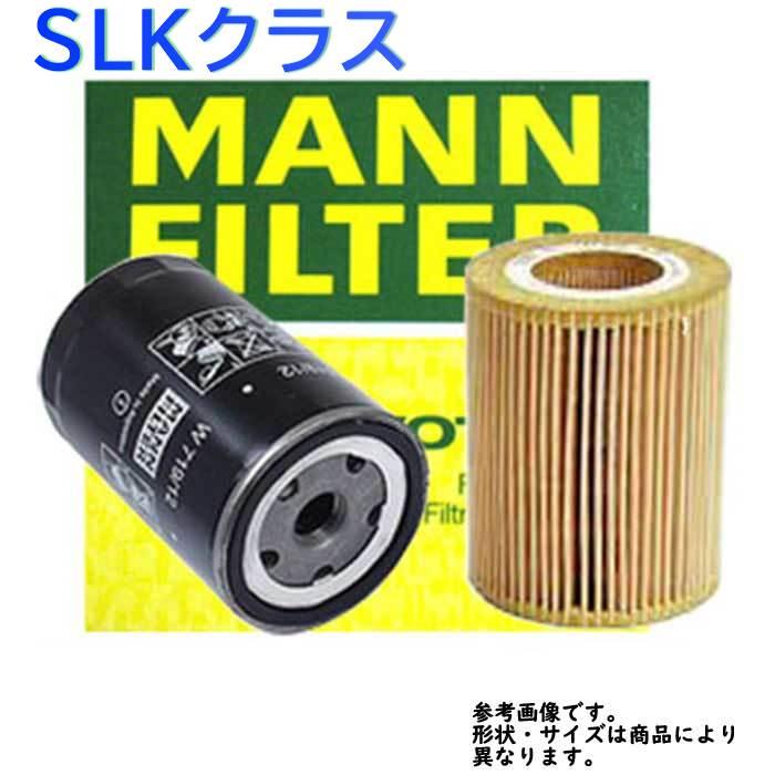 Mann Filter HU 514 Y oil filter