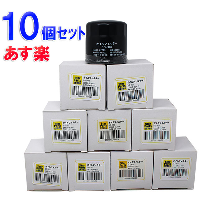MQ500566 ASAKASHI OIL FILTER K3 VE K10A F6A K6A