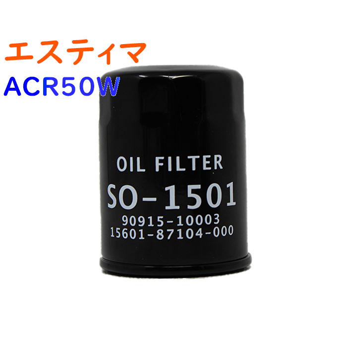 HKS HYBRID SPORTS OIL FILTER FOR ESTIMA MCR30W 1MZ-FE