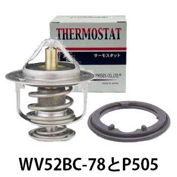 Star-Parts通販おすすめサーモスタット・パッキンセット ホンダ シビック 型式EF9 エンジンB16A用 多摩興業 WV52BC-78/P505 サーモスタット パッキンセット ホンダ シビック 型式EF9 エンジンB16A用 多摩興業 WV52BC-78 P505   タマ tama サーモスタッド 車用 19305-PR3-000 相当 エンジン冷却水 クーラント 温度調整