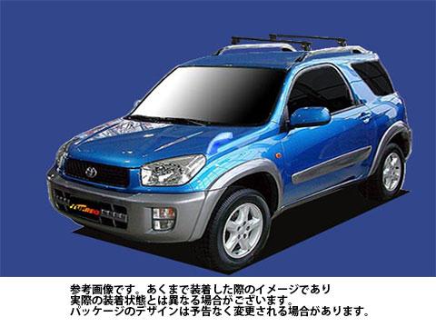 【送料無料】 トヨタ RAV4 型式 ACA21W ZCA26W 用 | タフレック TOYOTA システムキャリア ベースキット