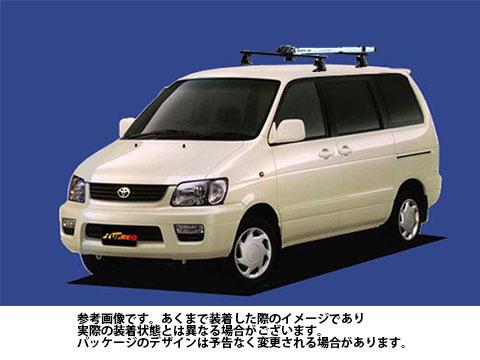 【送料無料】 システムキャリア トヨタ タウンエースノア 型式 CR40G CR50G SR40G SR50G 用   タフレック サイクル アタッチメント AF0 フォークマウント