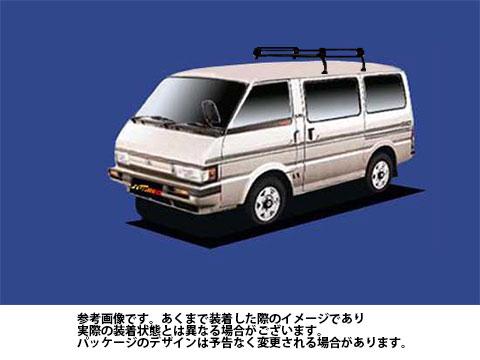 【送料無料】 ルーフキャリア 日産 バネットバン 型式 S20 用 | タフレック ルーフキャリア Pシリーズ PL42