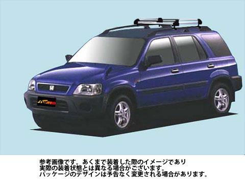 【送料無料】 ルーフキャリア ホンダ CR-V 型式 RD1 RD2 用 | タフレック ルーフキャリア Hシリーズ HR22