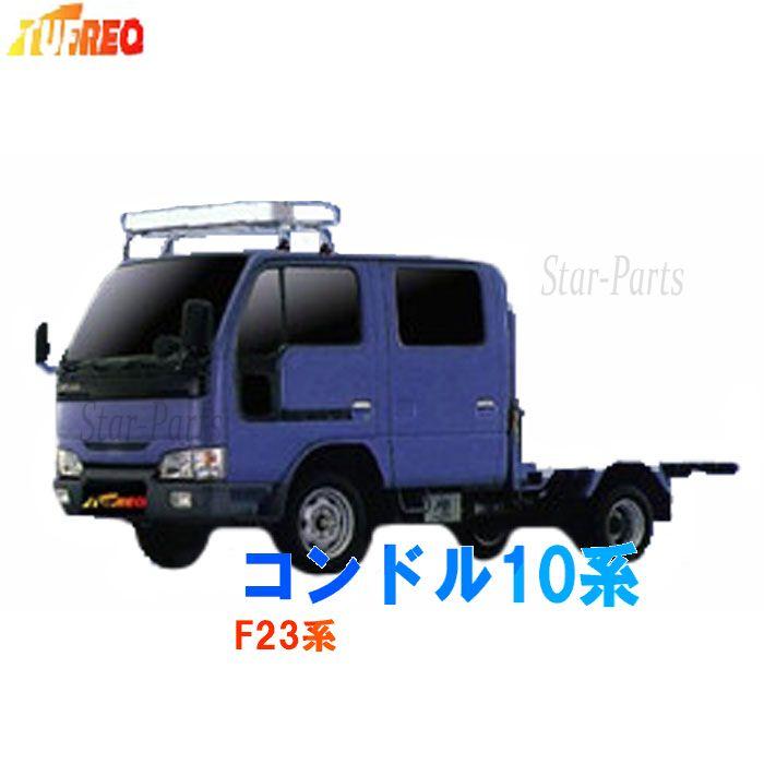 UD コンドル10系 型式 F23系 用 タフレック トラック用ルーフキャリア Cシリーズ CL42
