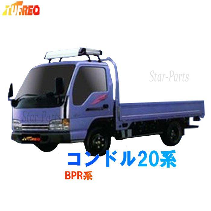 UD コンドル20系 型式 BPR系 用 タフレック トラック用ルーフキャリア Kシリーズ KL62
