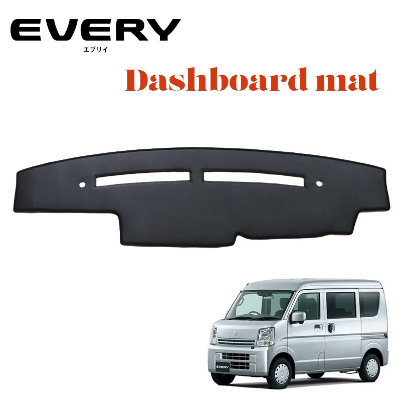 信託 エブリバンDA17V ダッシュボードスピーカー無し 専用ダッシュマット PVCレザー ダッシュボードマット セール商品 ダッシュマット エブリバン 車種別 専用設計 DA17V カバー