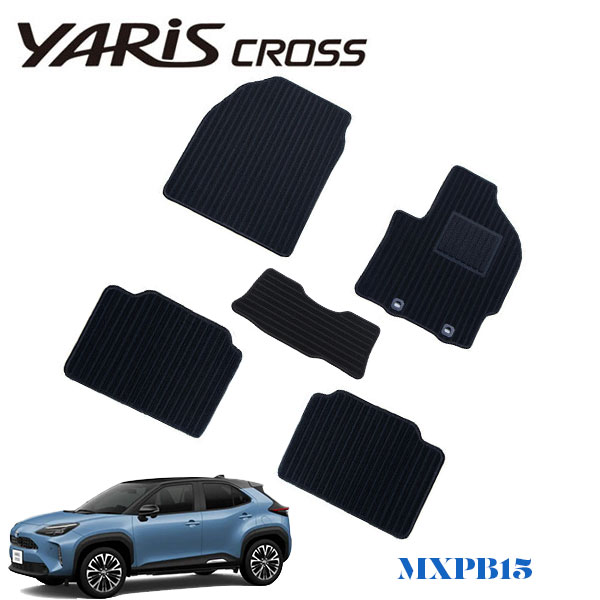 YARIS CROSS ヤリスクロス MXPB15 海外限定 専用 フロアマット ブラック 1台分セット 4WDガソリン車 カーペット カーマット セール品