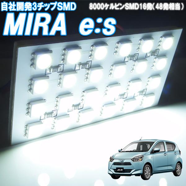 ナイトライフを快適にするLEDルームランプあります 春の新作続々 簡単に取り替えできるLEDルームランプならコレで決まり ルームランプ ミラ イース ミライース mira e:s es LA350S LA360S ルームライト 白色 バルブ LED 自動車用品 ホワイト発光 室内灯 カーパーツ 電球 ダイオード SMD48発相当 光量アップ 電灯 卓出 セット 車内照明