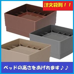 ベッドの高さが上がったらこんなに便利 日本未発売 アイデア満載 便利雑貨 ベッドの高さをあげる足02P05Nov16 ベッドの高さをあげる足 オーバーのアイテム取扱☆