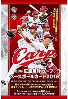 新品カード BBM 広島東洋カープ ベースボールカード 2019 BOX
