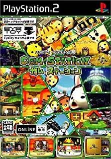 中古 PS2 定番キャンバス メーカー公式 C@M-STATION カム ステーション ソフト単品版