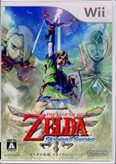 新品Wii ゼルダの伝説 スカイウォードソード 全品最安値に挑戦 スペシャルCDなし 再再販
