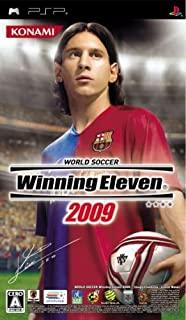 現金特価 中古 PSP ワールドサッカー ウイニングイレブン ファッション通販 2009