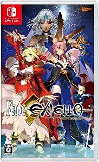 新品Switch Fate EXTELLA 新色追加 エクステラ フェイト 毎週更新