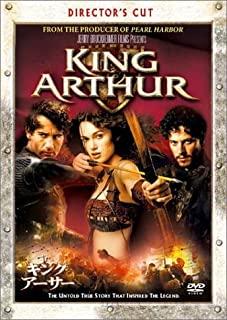 中古 DVD 返品交換不可 キング カット版 アーサー 公式通販 ディレクターズ