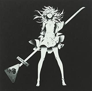 新品 CD ZIGAEXPERIENTIA 初回生産限定盤A 高級な アルバム SRCL-8410 直営ストア CD