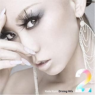 新品 CD Koda Kumi Driving CD RZCD-46533 アルバム 海外並行輸入正規品 海外 Hit's 2