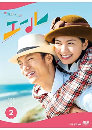 中古 日本メーカー新品 ストア DVD 連続テレビ小説 エール NSDX-24564 BOX2 完全版