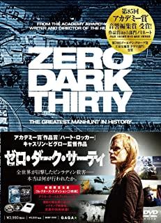 中古 DVD ゼロ ダーク 価格 交渉 送料無料 特価 エディション サーティ 2枚組 コレクターズ