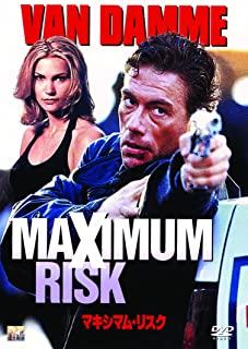 中古 DVD 40%OFFの激安セール 割引も実施中 マキシマム リスク