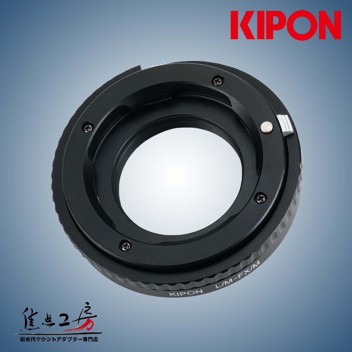 KIPON (kepong) Leica M-mount lenses-Fuji Film X mount adapter with macro and helicoid