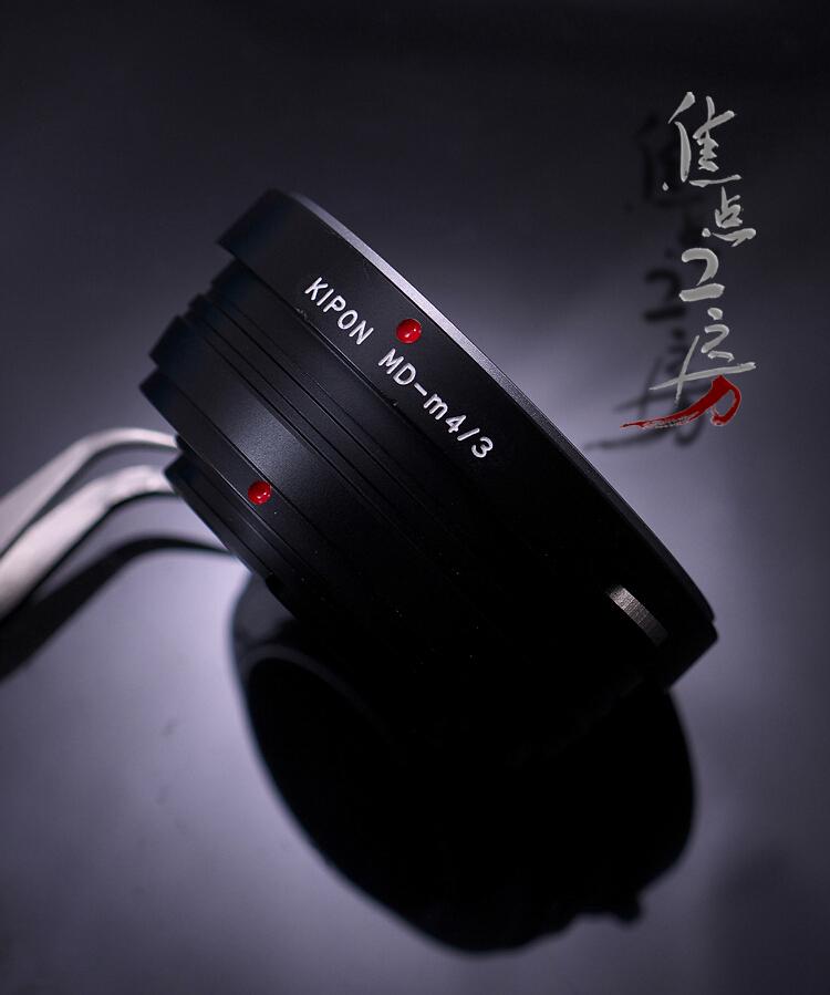 マウントアダプター KIPON MD-m4/3 ミノルタMD・MC・SRマウントレンズ - マイクロフォーサーズマウントカメラ