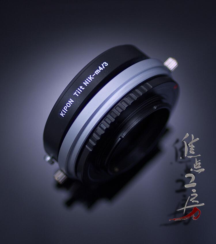 マウントアダプターKIPON TILT N-m43 ニコンFマウントレンズ - マイクロフォーサーズマウントカメラ アオリ(ティルト)機構搭載