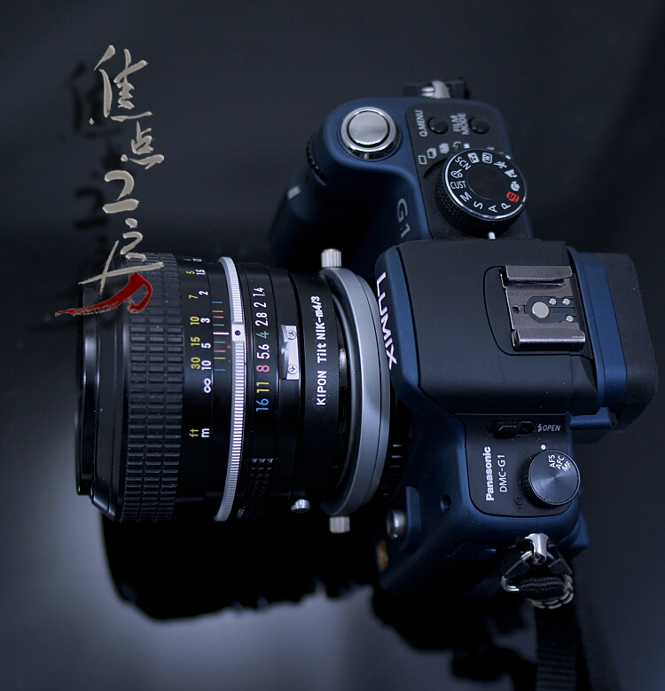 KIPON-Nikon F mount lenses - micro four thirds mount adapter... for shooting with tilt