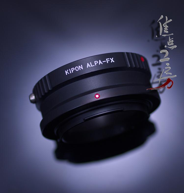 マウントアダプターKIPON ALPA-FX ALPAアルパマウントレンズ - 富士フィルムXマウントカメラ