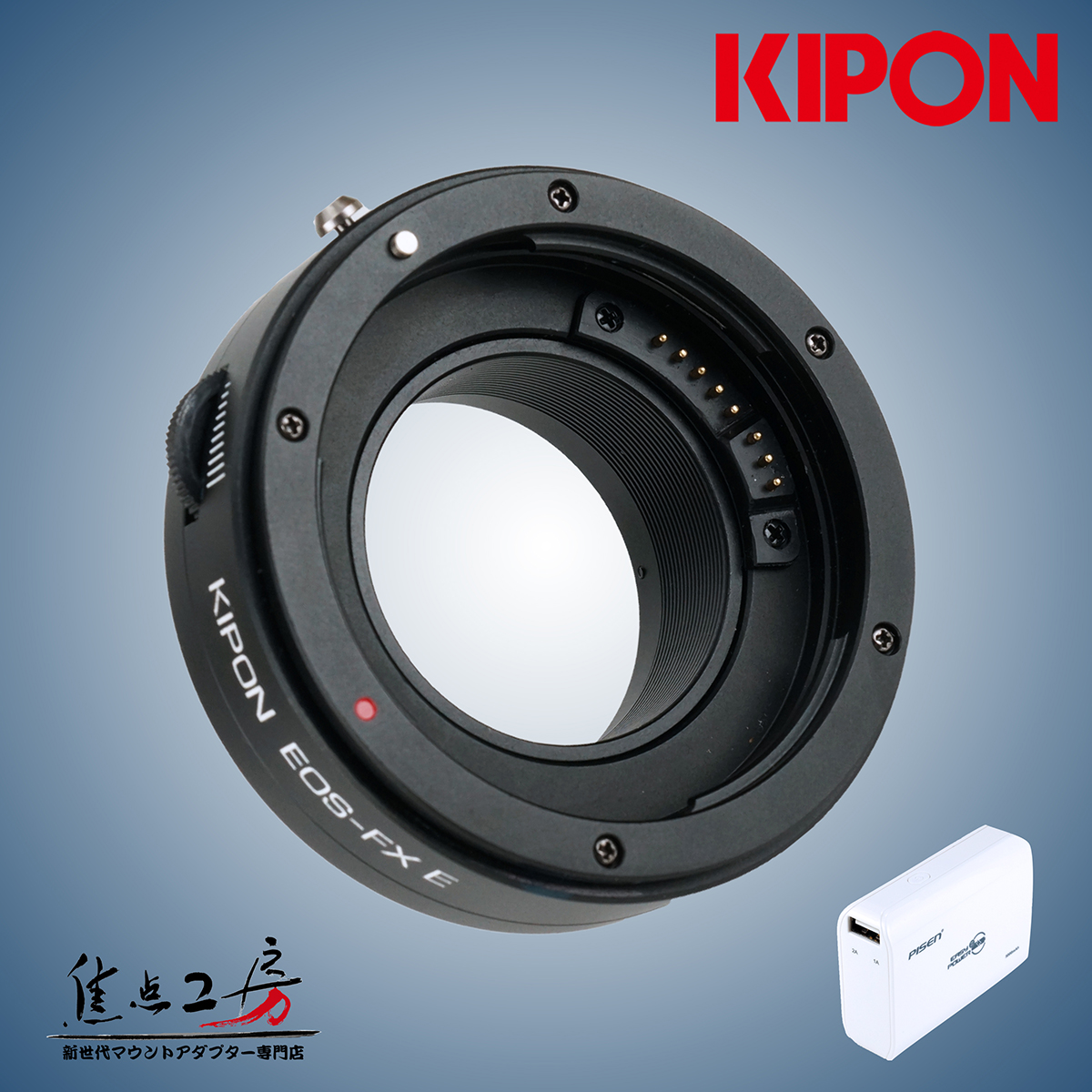 It is with electronic mount adapter mobile battery for KIPON( キポン) Canon EF mount lens - Fuji Film X mounts
