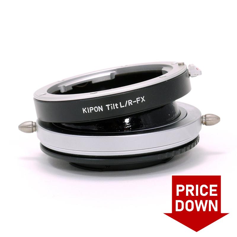 マウントアダプター KIPON TILT L/R-FX N ライカRマウントレンズ - 富士フィルムXマウントカメラ アオリ(ティルト)機構搭載