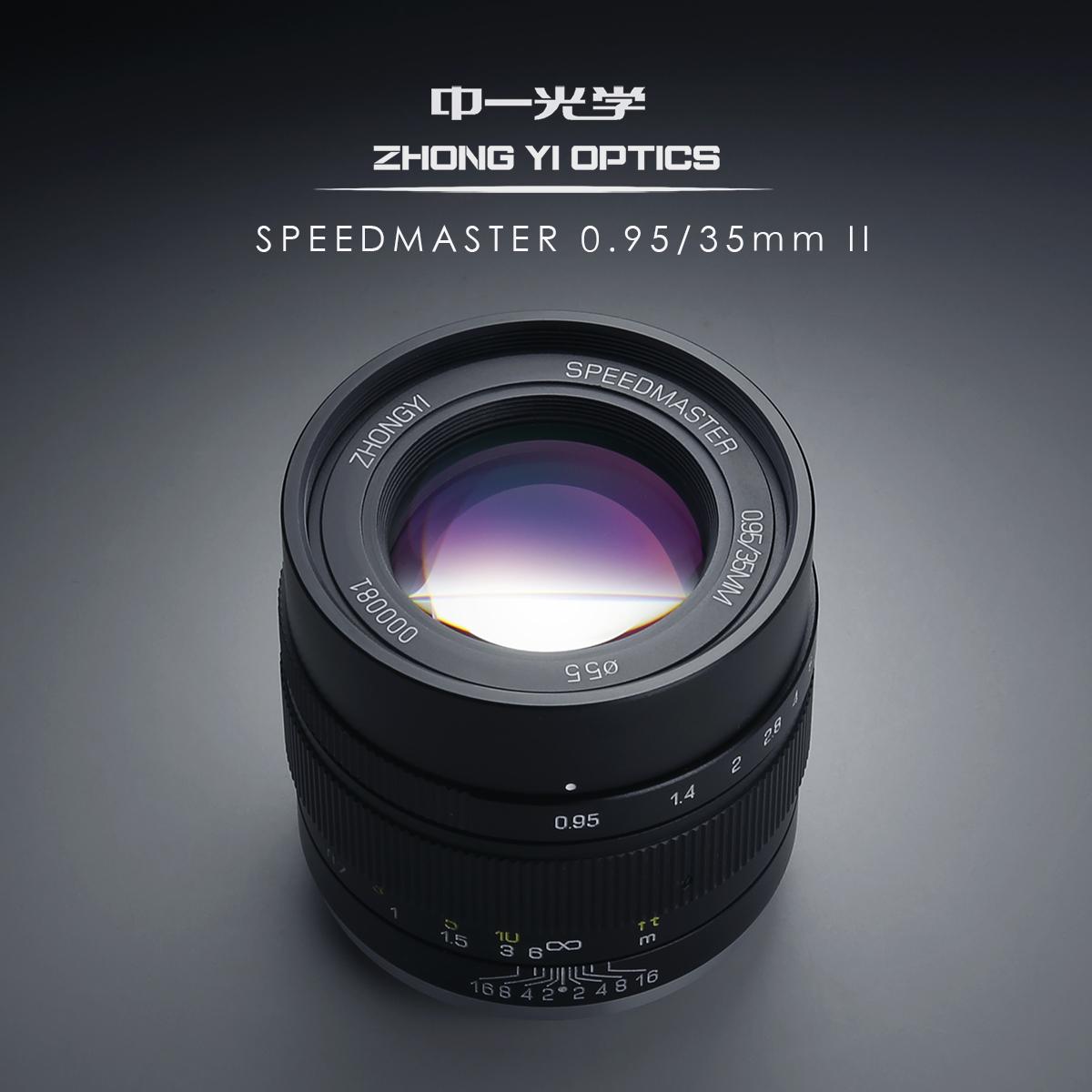 中一光学 | ZHONG YI OPTICS SPEEDMASTER 35mm F0.95 II - フジフィルムXマウント 単焦点レンズ
