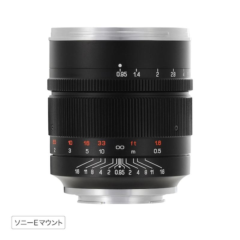中一光学 SPEEDMASTER 50mm 単焦点レンズ 全品送料無料 F0.95 誕生日/お祝い III