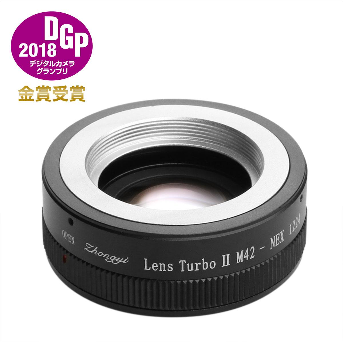 中一光学 Lens Turbo II M42-NEX M42マウントレンズ - ソニーNEX/α.Eマウント フォーカルレデューサーアダプター