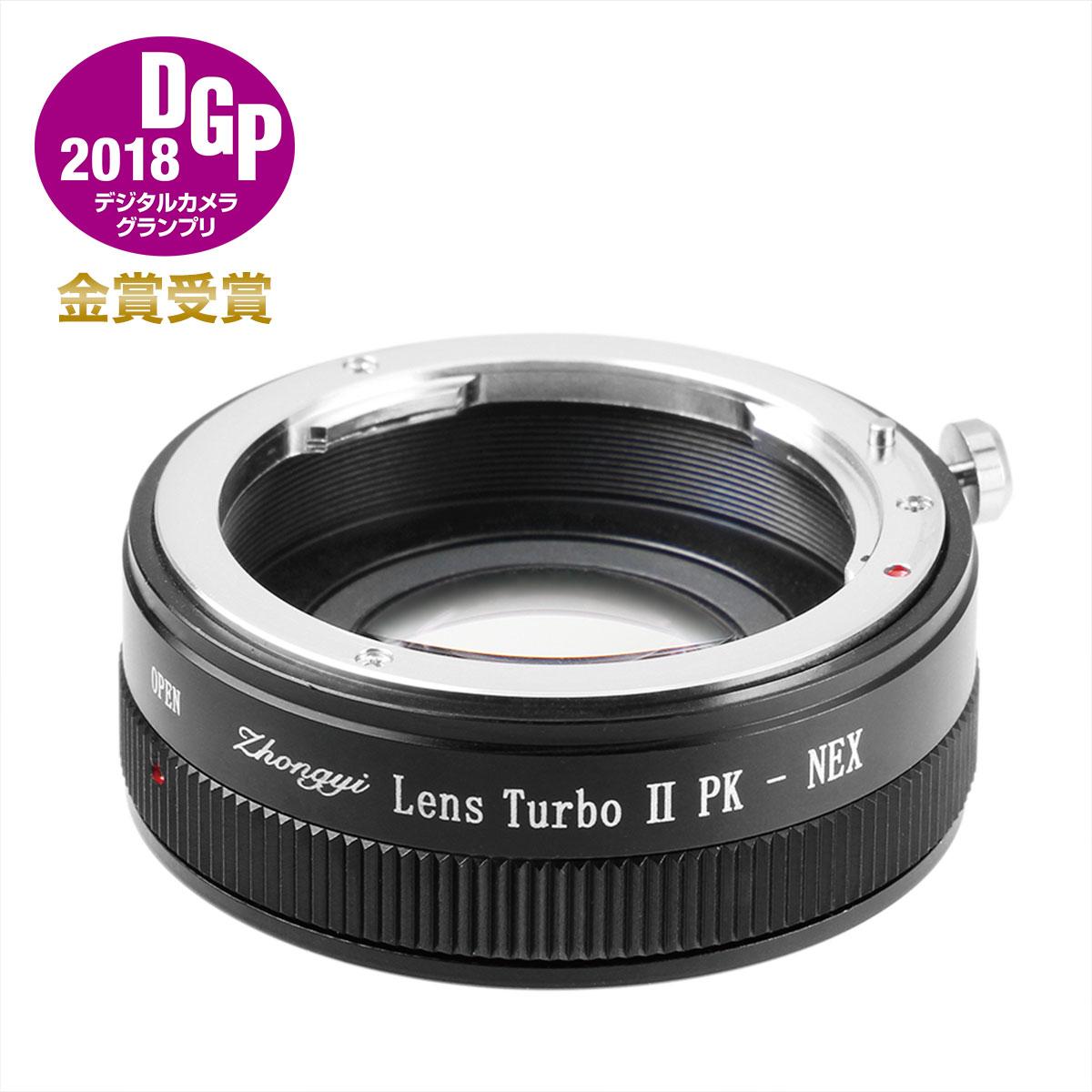 中一光学 Lens Turbo II PK-NEX ペンタックスKマウントレンズ - ソニーNEX/α.Eマウント フォーカルレデューサーアダプター