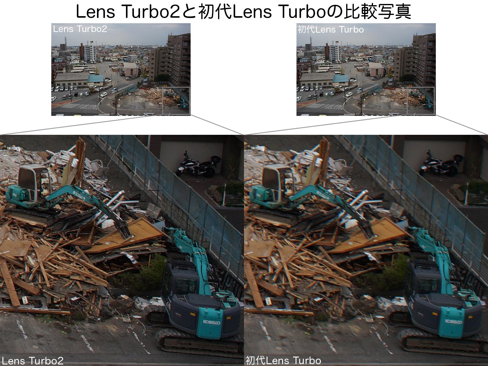 Middle Kazumitsu studies Lens Turbo2 M42 mount lens - Sony NEX/α.E マウントフォーカルレデューサーアダプター