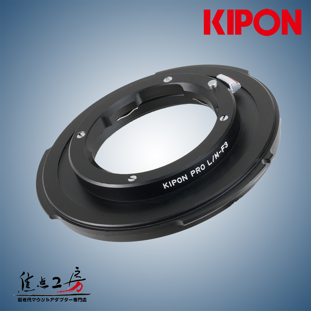 KIPON L/M-FZ (L/M-F3) SONY(ソニー)FZマウントデジタルシネマカムコーダー用 - ライカMマウント