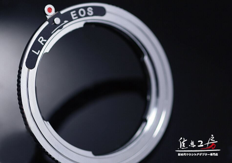 マウントアダプター 焦点工房厳選 ライカRマウントレンズ - キヤノンEOS/EF マウントカメラ